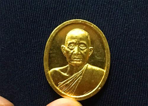 เหรียญที่ระลึก งานออกพระเมรุ สมเด็จพระสังฆาช   เนื้อทองคำ   หนัก 12.43 กรัม (เช่าบูชาไปแล้ว)
