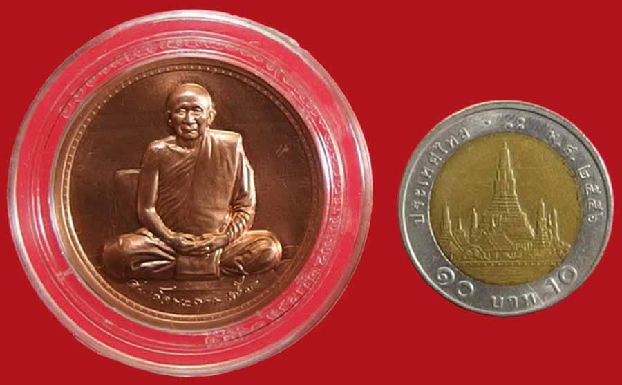 เหรียญสมเด็จพระญาณสังวร สมเด็จพระสังฆราช สกลมหาสังฆปริณายก ที่ระลึก ครบ ๑๐๐ พระชันษา(เช่าบูชาไปแล้ว) 2