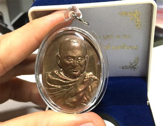 เหรียญพระรูปเหมือน สมเด็จพระญาณสังวร สมเด็จพระสังฆราช เนื้อสัมฤทธิ์ รุ่น 8 รอบ(เช่าบูชาไปแล้ว)