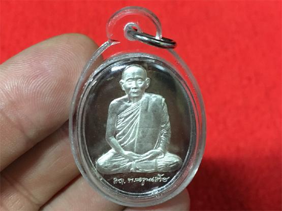 เหรียญสมเด็จพระสังฆราช รุ่น 600 ปี วัดเจดีย์หลวง เนื้อเงิน งามมาก พร้อมเลี่ย(เช่าบูชาไปแล้ว)