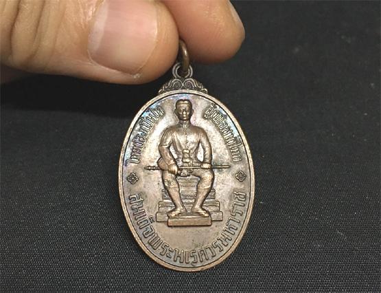เหรียญพระนเรศวร รุ่น 1 ในสยาม พระบาทสมเด็จพระเจ้าอยู่หัว พระราทานแก่ทหาร  นิยม (เช่าบูชาไปแล้ว)