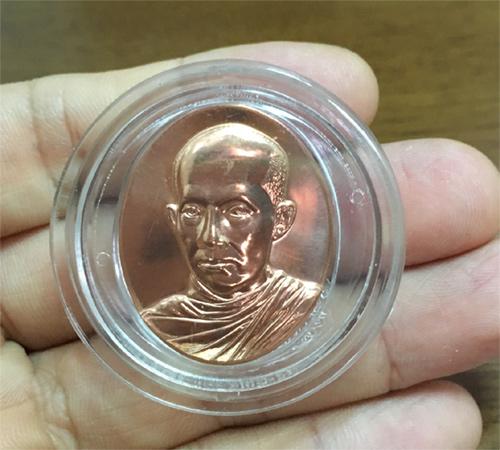 เหรียญสมเด็จพระมหาสมณเจ้า กรมพระยาวชิรญาณวโรรส ภปร ครบ 150 ปี เนื้อทองแดง(เช่าบูชาไปแล้ว)