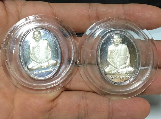 เหรียญสมเด็จพระสังฆราช รุ่น 600 ปี วัดเจดีย์หลวง เนื้อเงิน งามมาก พร้อมตลับเดิม(เช่าบูชาไปแล้ว)