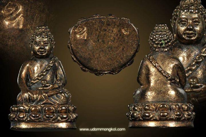 พระกริ่งปุ้มปุ้ย รุ่นแรก ปี ๒๕๓๕ เนื้อนวะ รุ่นแรกของพระปุ้มปุ้ย ที่สร้างโดย (เช่าบูชาไปแล้ว)