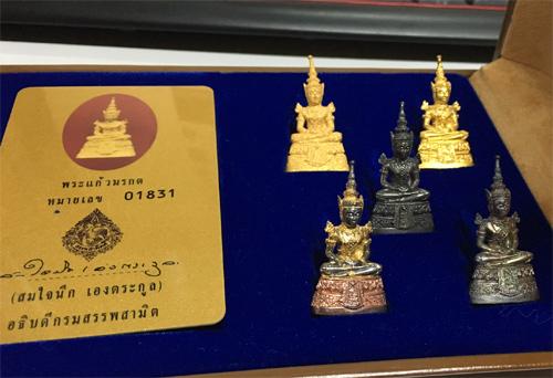 พระแก้วมรกต รุ่น 64 ปี กรมสรรพสามิต เนื้่อทองคำขัดเงา พ่นทรา ย เงิน 3k รวม 5 องค์  (เช่าบูชาไปแล้ว)