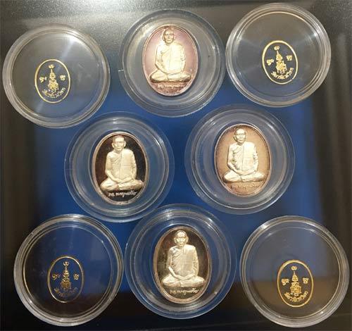 โปรโมชั่น...เหรียญสมเด็จพระสังฆราช รุ่น 600 ปีฯ  เนื้อเงิน งามมาก พร้อมตลับเดิม(เช่าบูชาไปแล้ว)