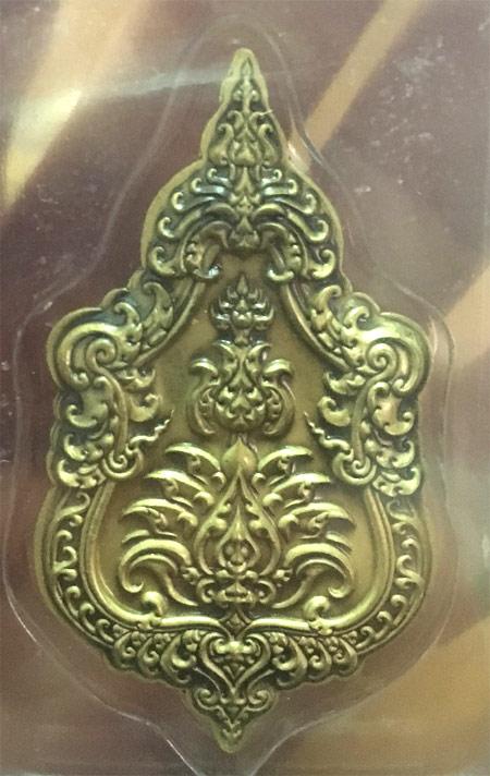 เหรียญหัวใจพุทธะ แบบมีเลข ๕๙ แยก ลายเซ็นเรือใบ ของอาจารย์เฉลิมชัย โฆสิตพิพัฒน์(เช่าบูชาไปแล้ว)