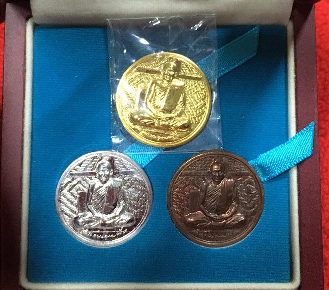 เหรียญสมเด็จพระญาณสังวร สมเด็จพระสังฆราช  ที่ระลึก ครบ ๒๓ ปี แห่งการสถาปนา (เช่าบูชาไปแล้ว)