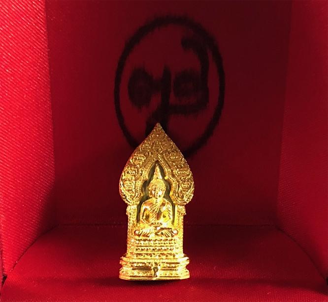 เหรียญพระนิรันตราย ภปร. เนื้อทองคำ 11.4  กรัม  ปี 2542 วัดบวรนิเวศวิหาร งามๆ ครับ (เช่าบูชาไปแล้ว)