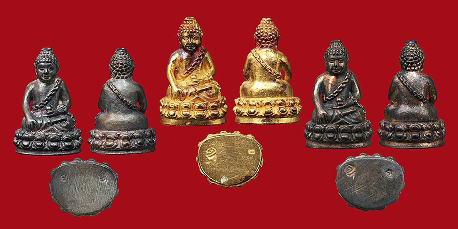 พระกริ่งอุดมสมบูรณ์ (กริ่งปุ้มปุ้ย) ปี ๒๕๓๕  ชุดทองคำ เงิน นวะ   พร้อมก(เช่าบูชาไปแล้ว)