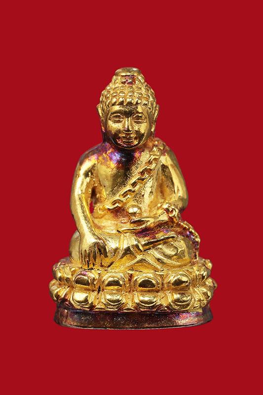 พระกริ่งอุดมสมบูรณ์ (กริ่งปุ้มปุ้ย) ปี ๒๕๓๕ เนื้อทองคำ กริ่งรุ่นแรกของสมเด็จพระวั(เช่าบูชาไปแล้ว)