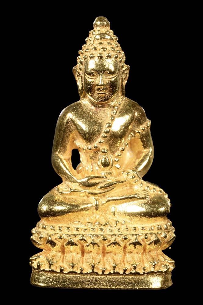 พระกริ่งโภคทรัพย์ เนื้อทองคำ ปี 2535 สมเด็จญาณสังวร ทรงเททอง สภาพสวยกิ๊ป ทองคำ  (เช่าบูชาไปแล้ว)