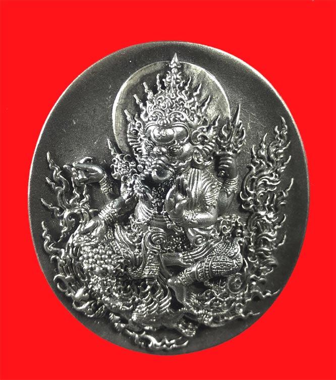 เหรียญองค์พ่อปู่ พระพิฆเนศ  เนื้อเงิน แสงทิพย์ หมายเลข ๒๐๔๓  สวยๆๆ ผลงานระดับ (เช่าบูชาไปแล้ว)