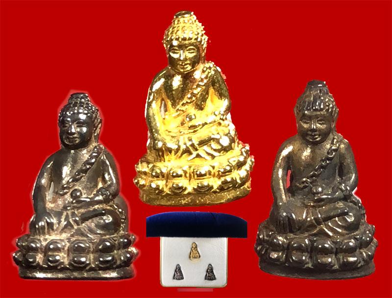 พระกริ่งอุดมสมบูรณ์ (กริ่งปุ้มปุ้ย) ปี ๒๕๓๕ ชุดเนื้อทองคำ เงิน นวะ. กริ่งรุ่นแรกขอ (เช่าบูชาไปแล้ว)
