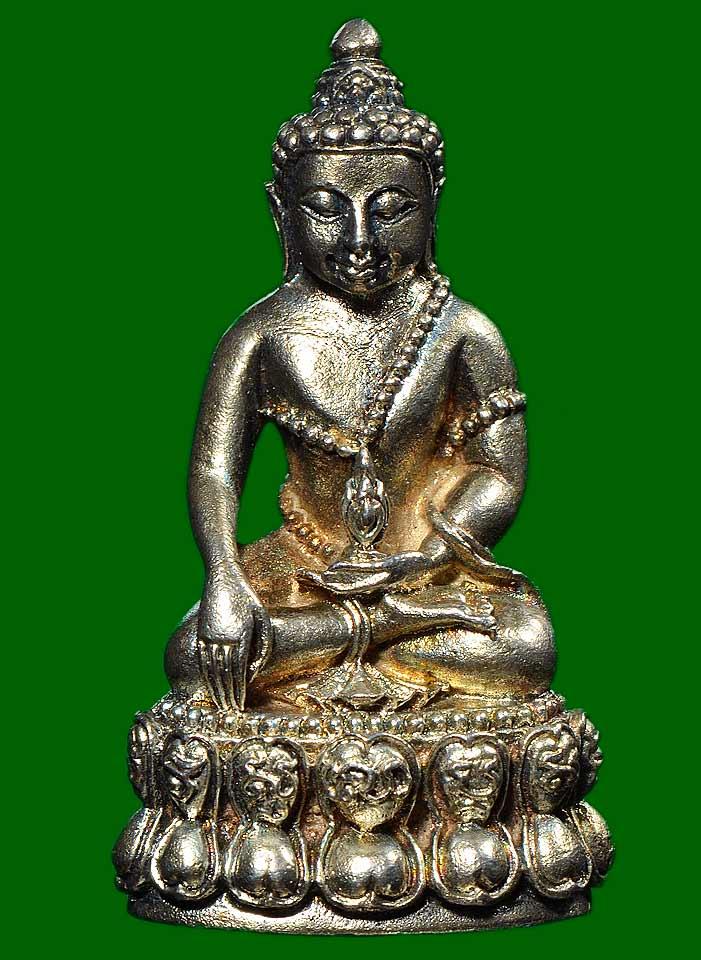 พระกริ่งวาสนา สมเด็จพระสังฆราช (วาสน์) วัดราชบพิธฯ ปี๒๕๓๑ เนื้อเงิน งามและหา (เช่าบูชาไปแล้วครับ)
