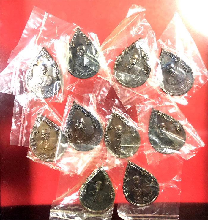 ฟรี..........เหรียญสมเด็จพระสังฆราชเจ้า  ปี 2525  พระอุปัชฌาย์ของในหลวง ตอนทรงผนวช (เช่าบูชาไปแล้ว)