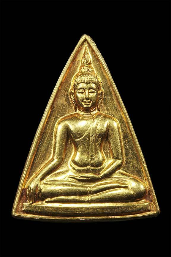 สมเด็จนางพญาคุณากร  ญสส. เนื้อทองคำ  สมเด็จพระญาณสังวร ทรงอธิฏฐาน สมเด็จพระเทพ (เช่าบูชาไปแล้ว)