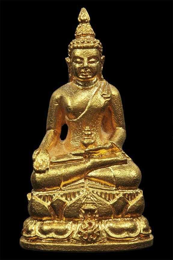 พระกริ่งไพรีพินาศ ภปร. รุ่นแรก เนื้อทองคำ รุ่นแรก ปี35 วัดปทุมวนาราม ทองคำหนัก (เช่าบูชาไปแล้ว)