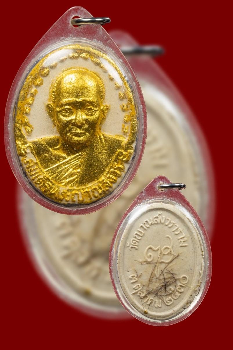 พระผงรูปเหมือนสมเด็จพระญาณสังวร ที่ระลึกงาน 3 ตุลาคม 2530 ปิดทอง พร้อมเลี่ยม......พระ (เช่าบูชาไปแล้
