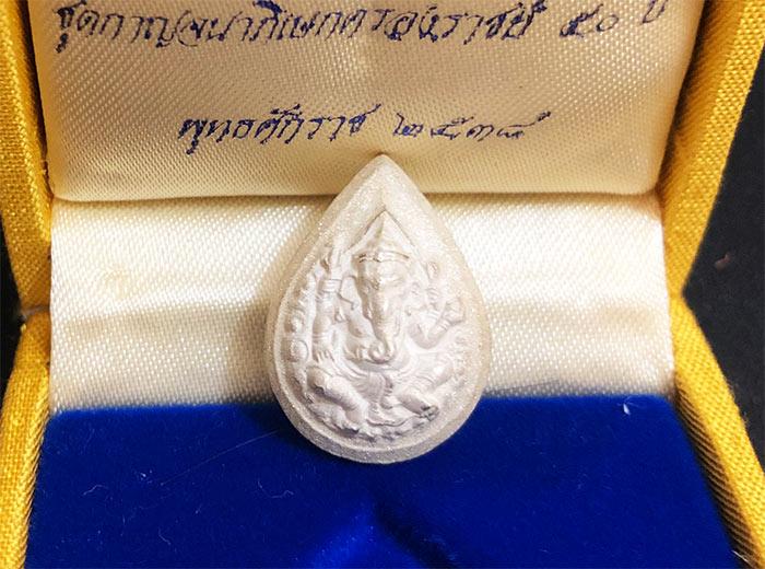 เหรียญพระพิฆเนศวร ญสส. เนื้อเงินน  จัดสร้างเนื่องในวาระปีกาญจนาภิเษก ครองราช ครบ (เช่าบูชาไปแล้ว)