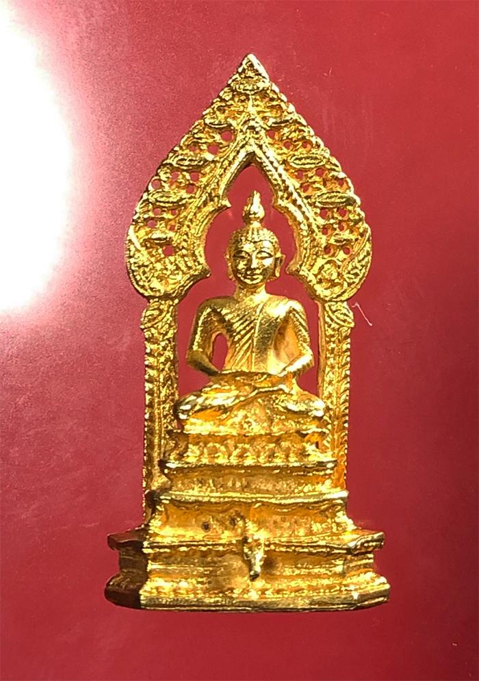 พระกริ่งนิรันตราย แบบซุ้ม เนื้อทองคำ  วัดนิเวศธรรมประวัติ จ.พระนครศรีอยุธยา ทองคำ  (เช่าบูชาไปแล้ว)