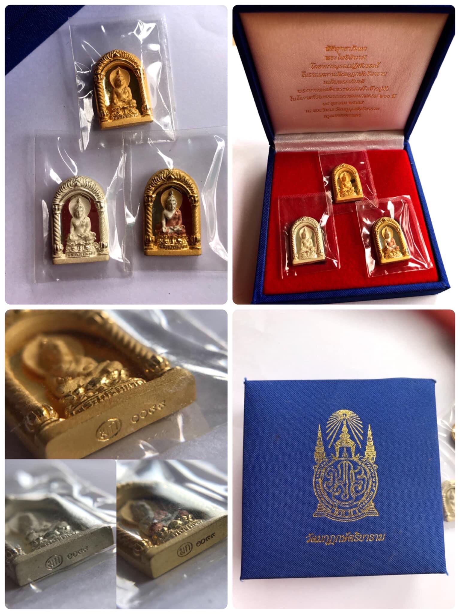 เหรียญพระไพรีพินาศ ชุดทองคำ เลข super VIP ครับ no.99  พ.ศ.2547 พร้อมกล่อง (เช่าบูชาไปแล้ว)