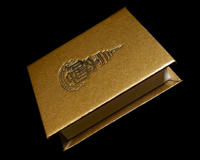 เหรียญพระนิรันตราย ญสส. สมเด็จพระสังฆราช วัดบวรนิเวศ ปี 2545 พร้อมกล่อ(เช่าบูชาไปแล้ว) 3