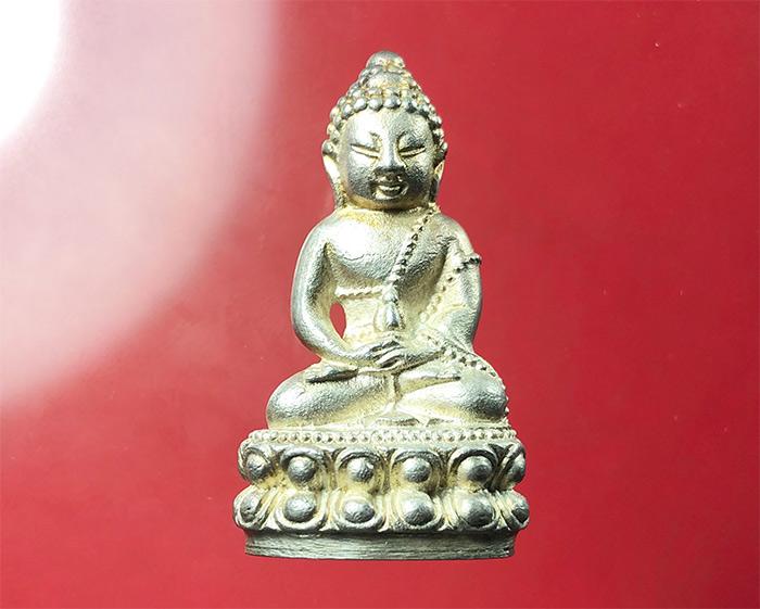 พระกริ่ง 5 รอบ 60 ปี พระเทพกวี  (จุนท์ พฺรหฺมคุตฺโต) วัดบวรนิเวศวิหาร เนื้อเงิน(เช่าบูชาไปแล้ว)