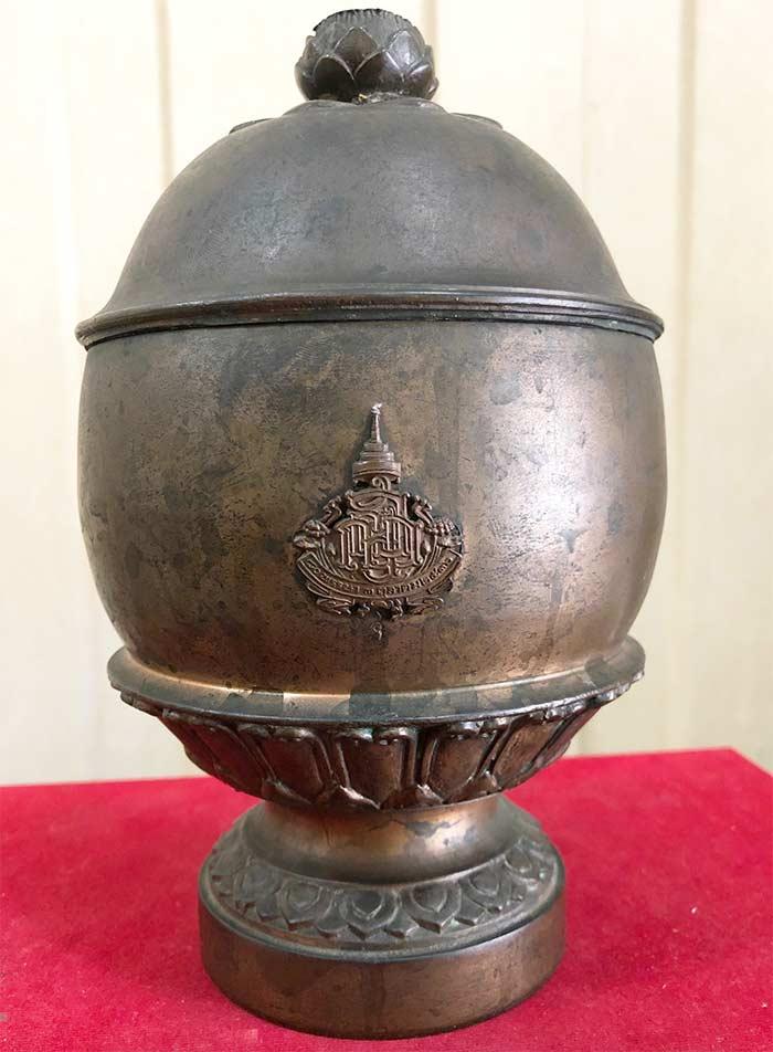 บาตรน้ำมนต์ รุ่น 80 พรรษา พ.ศ.2536 สมเด็จพระญาณสังวร สมเด็จพระสังฆราช (เช่าบูชาไปแล้ว)