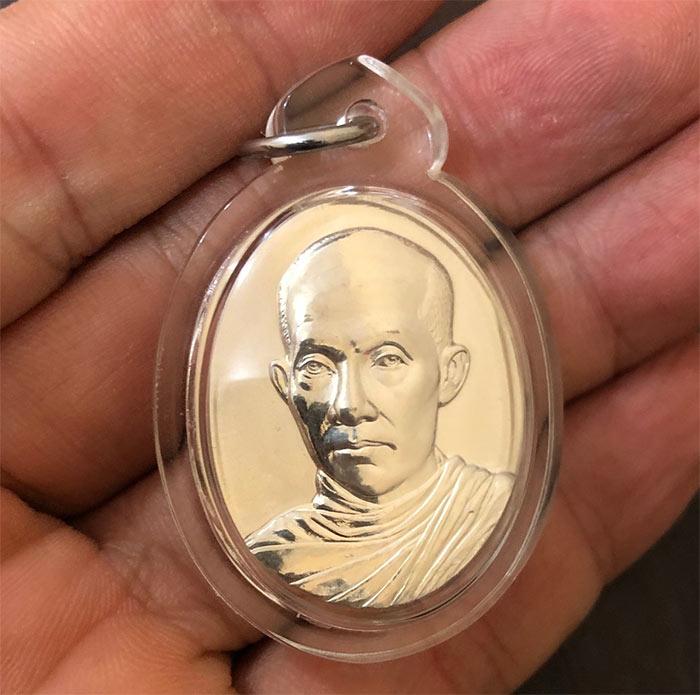เหรียญสมเด็จพระมหาสมณเจ้า กรมพระยาวชิรญาณวโรรส ภปร ครบ 150 ปี เนื้อเงิน  (เช่าบูชาไปแล้ว)