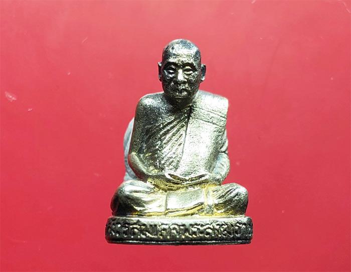 พระรูปเหมือนลอยองค์ สมเด็จพระญาณสังวร เนื้อเงิน  รุ่น 80 พรรษา ญสส. พ.ศ.2536 กล่องเดิม เบาๆ หายาก...