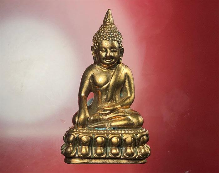 กริ่งพระพุทธชินรังษี วัดบวรนิเวศวิหาร ปี ๒๕๔๘  พร้อมกล่องเดิม ๆ สมเด็จพระญาณสังวร  (เช่าบูชาไปแล้ว)