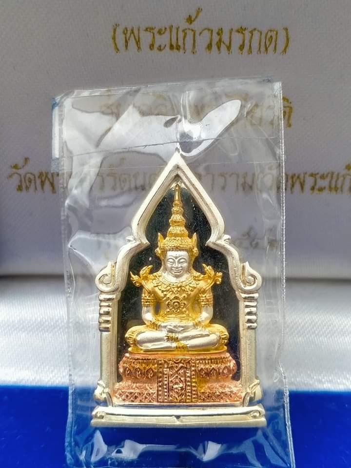 เหรียญพระแก้วมรกต รุ่นเฉลิมพระเกียรติ เนื้อเงินสามกษัตริย์ ปี 2543 มหาพุทธา (เช่าบูชาไปแล้ว)