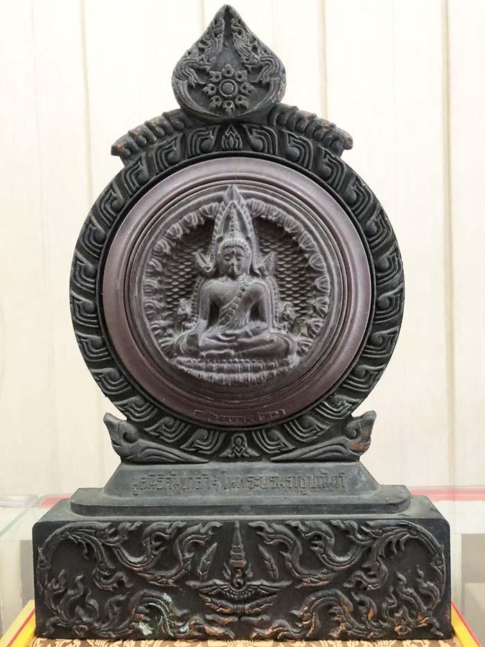 แผ่นปั๊มพระพุทธชินราช คุ้มเกล้าขนาดบูชา (กรรมการ) วัตถุมงคลคุ้มเกล้า  ปี 2527ส (เช่าบูชาไปแล้ว)