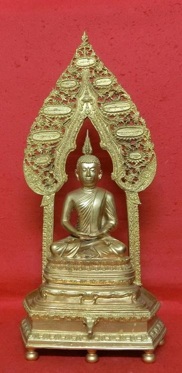 พระบูชานิรันตราย ปี 2540 วัดราชบพิธฯ หน้าตัก  4.5 นิ้ว สูงประมาณ 15 นิ้ว ปิด (เช่าบูชาไปแล้ว)