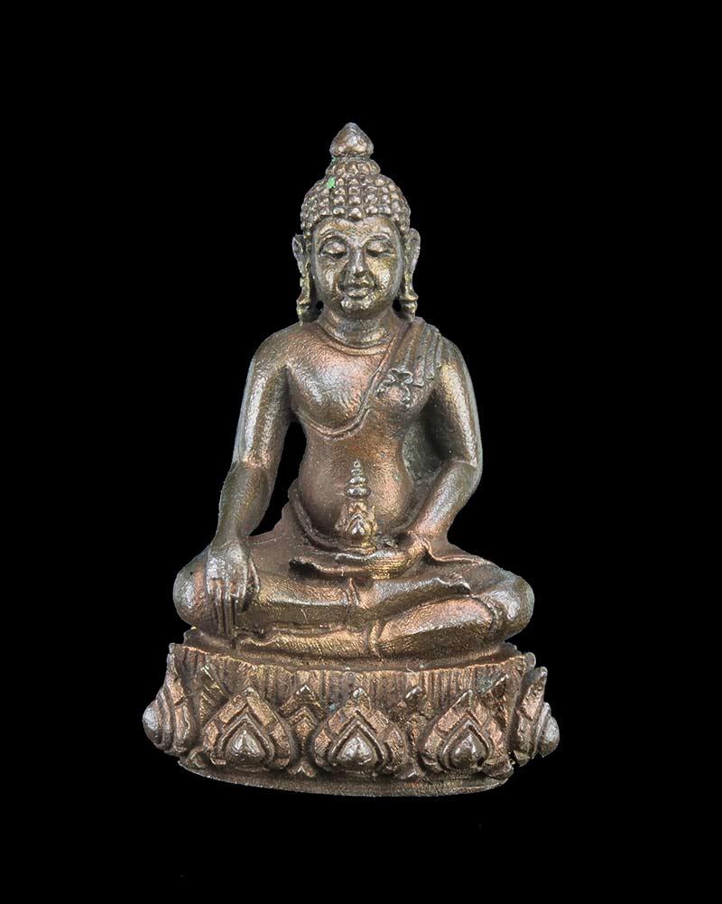 พระกริ่ง วาสนา พ.ศ. 2521  80 พรรษา สมเด็จพระสังฆราช (วาสน์) วัดราชบพิ(เช่าบูชาไปแล้ว)
