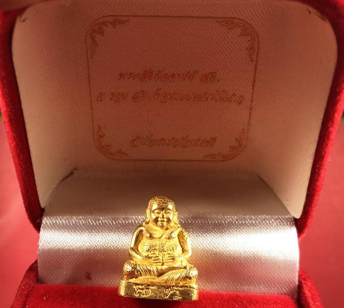พระสังกัจจายนะ เนื้อทองคำ รุ่น ๕ รอบ พระราชินี พิมพ์ใหญ่  พ.ศ. ๒๕๓๕   (เช่าบูชาไปแล้ว)