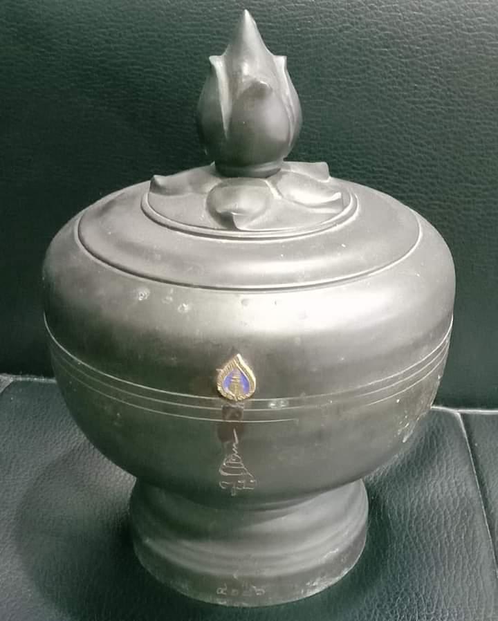 บาตรน้ำมนต์ ญสส.  7 นิ้ว  พ.ศ.2534  สมเด็จพระญาณสังวร และหลวงพ่อคูณ (เช่าบูชาไปแล้ว)