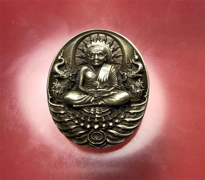 เหรียญหลวงปู่ทวด รุ่นอภิเมตตามหาโพธิสัตว์ พุทธอุทยานมหาราช เนื้ออัลปาก้า   (เช่าบูชาไปแล้ว)