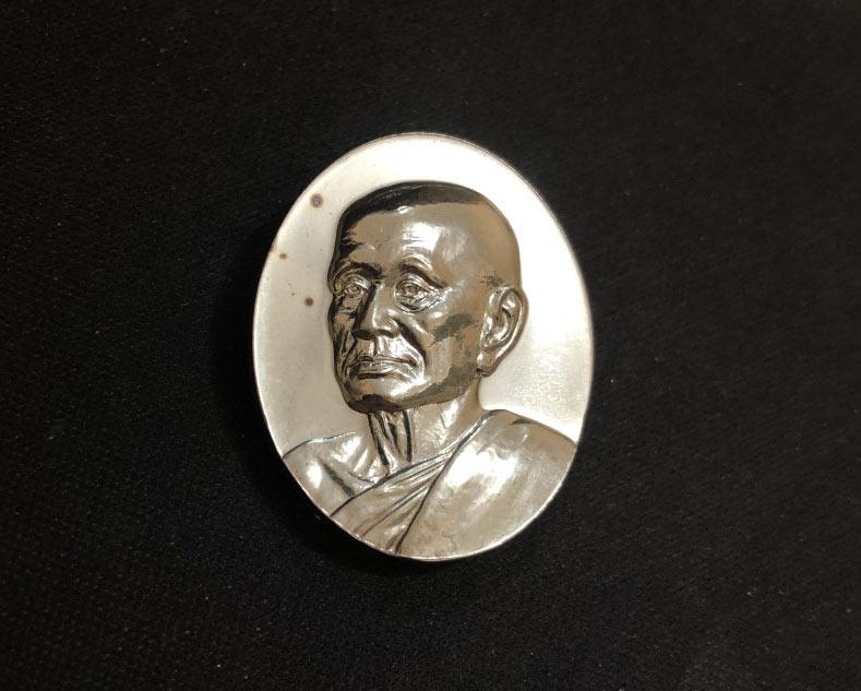 เหรียญพระรูปเหมือนกรมพระยาปวเรศ วัดบวรนิเวศ องค์ผู้ก่อกำเนิดพระกริ่งปวเรศ เนื้อเงิ(เช่าบูชาไปแล้ว)