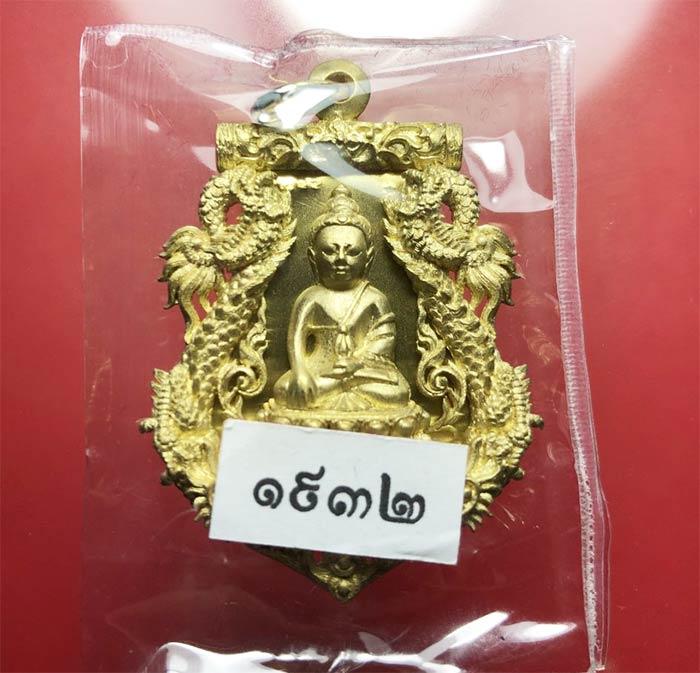 เหรียญฉลุพระกริ่ง ปวเรศ ๑๐๐ ปี เนื้อทองระฆัง พร้อมกล่องเดิม  สวย หายากครับ No.(เช่าบูชาไปแล้ว)