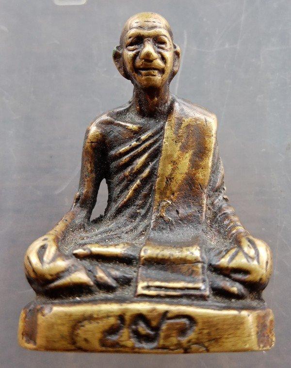 พระรูปหล่อพระสังฆราชเจ้า กรมหลวงวชิรญาณวงศ์ ขนาดหน้าตัก 2 ซ.ม. สร้าง พ.ศ. ๒๕๐๗  (เช่าบูชาไปแล้ว)