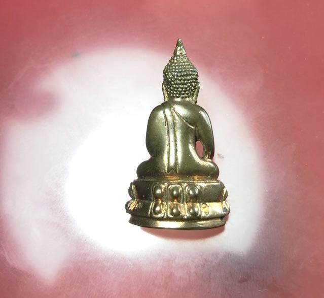 กริ่งพระพุทธชินรังษี วัดบวรนิเวศวิหาร ปี ๒๕๔๘  พร้อมกล่องเดิม ๆ สมเด็จพระญาณสังวร No.442 กล่องเดิมๆ 1
