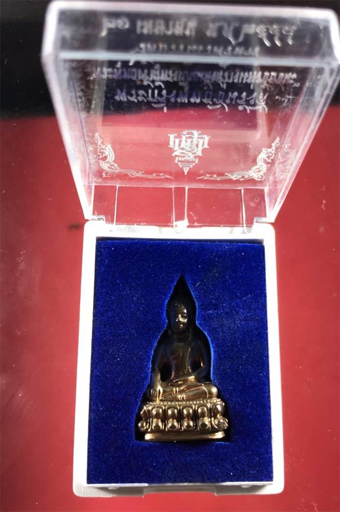 กริ่งพระพุทธชินรังษี วัดบวรนิเวศวิหาร ปี ๒๕๔๘  พร้อมกล่องเดิม ๆ สมเด็จพระญาณสังวร No.442 กล่องเดิมๆ 4