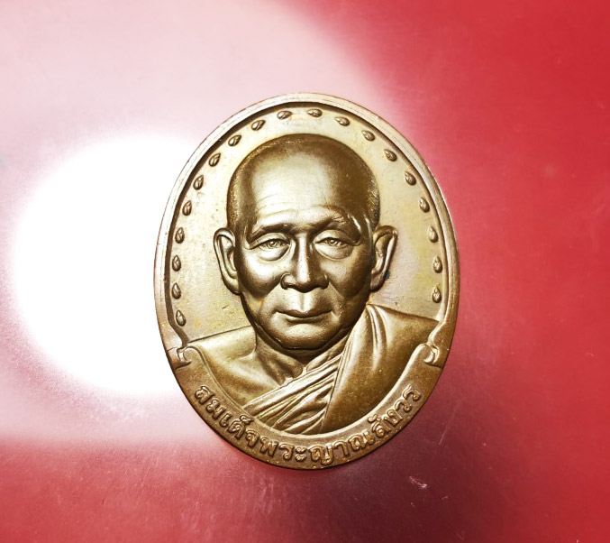 เหรียญสมเด็จญาณสังวร ปี 2528 รุ่นแรก เนื้อทองแดง  ในหลวง ร.9 สร้างถวาย  ที่ศิษย์สายตรงตรงองมีครับ...