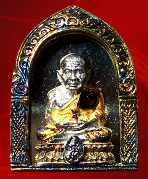 เหรียญสมเด็จหลวงพ่อทวด มวก. รุ่นเฉลิมพระเกียรติ 50 พรรษา ในหลวงรัชกาลที่ 10 สร้าง ปี 2544 เนื้อเงิน 1