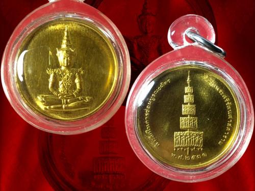 เหรียญพระแก้วมรกต รุ่นบูรณะฉัตร ปี 2531 เนื้อทองคำ หนัก 7.7 กรัม (พิมพ์เล็ก) พร้อมเลี่ยมพลาสติก