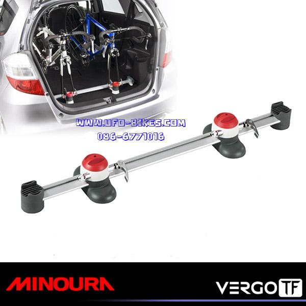 แร๊คจักรยาน Minoura Vergo TF2
