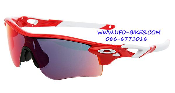 แว่น Oakley RADARLOCK PATH  Vented   INFRARED/POSITIVE RED IRIDIUM-VR28