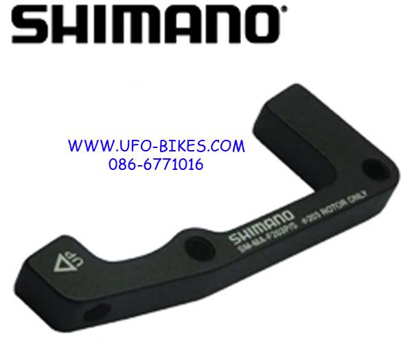 อด๊าปเตอร์หน้าใบดิส 8 นิ้ว (203 มม.) SHIMANO SM-MA-F203P/S